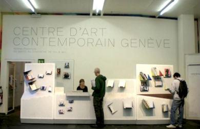 entrée du centre d'art