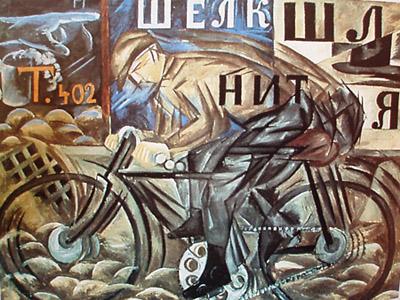 Goncgarova, cyclista